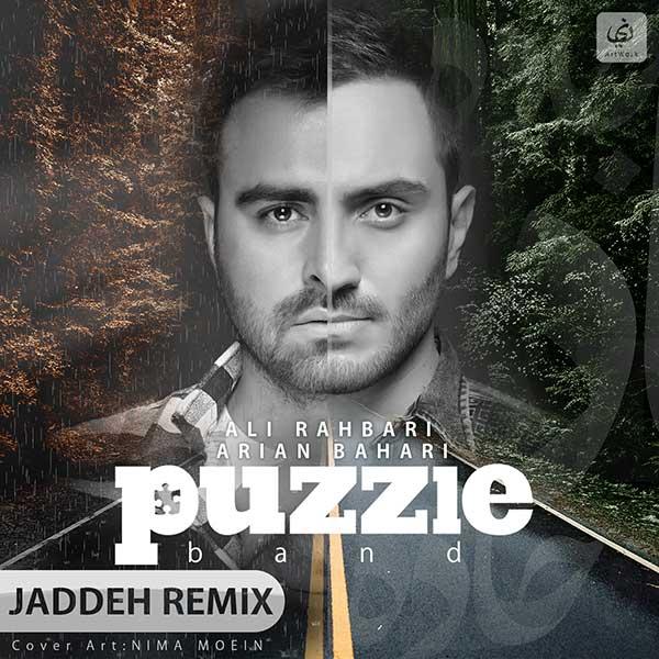 http://www.ganja2music.com/Image/Post/9.2016/Puzzle%20Band%20-%20Jadde%20(Remix).jpg