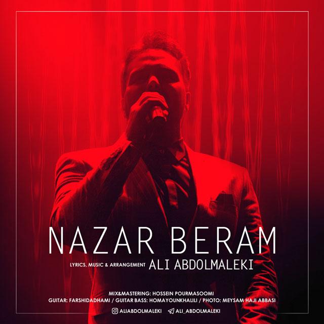http://www.ganja2music.com/Image/Post/9.2017/Ali%20Abdolmaleki%20-%20Nazar%20Beram.jpg