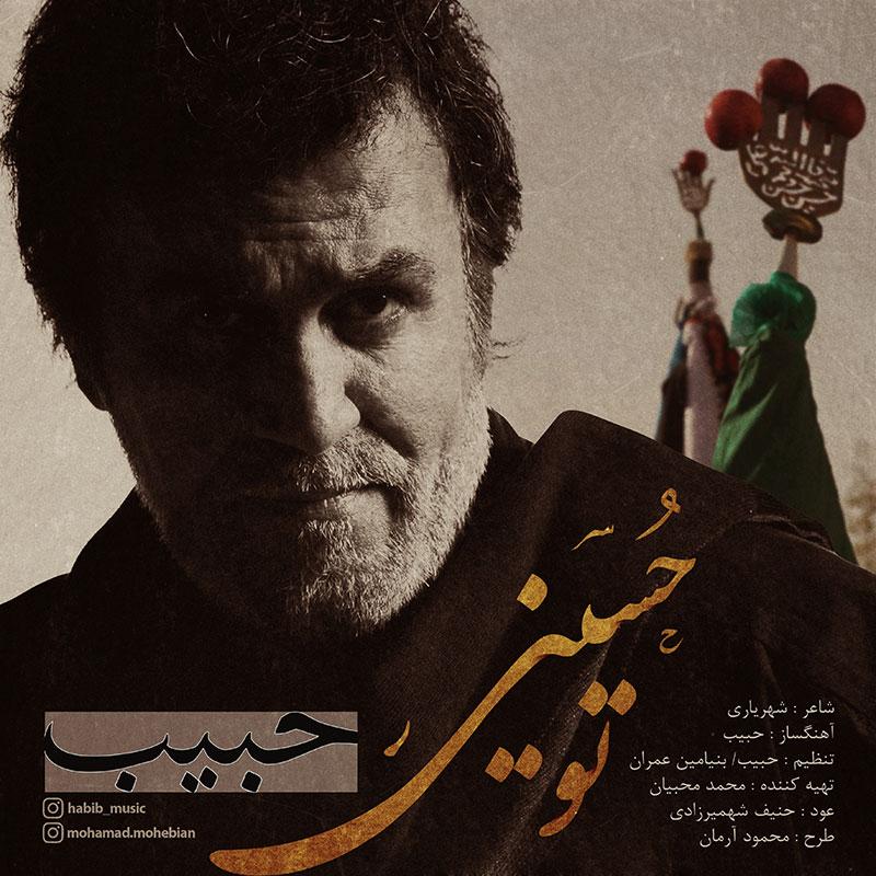 http://www.ganja2music.com/Image/Post/9.2017/Habib%20-%20To%20Hosseini.jpg