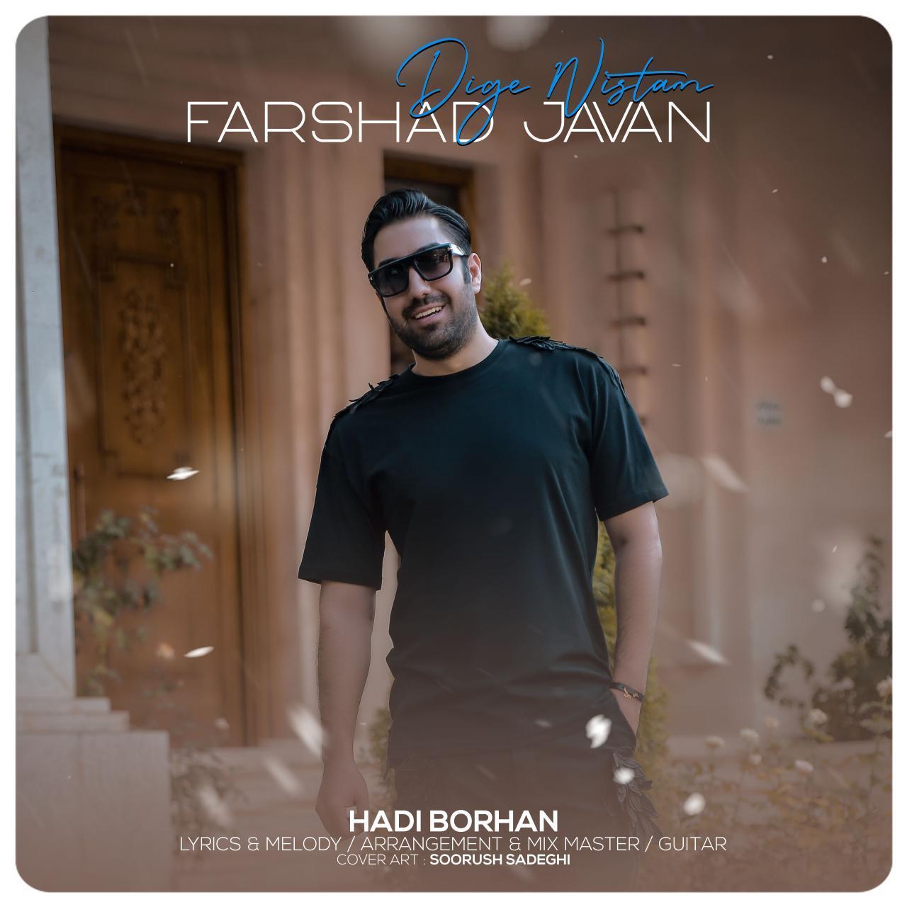 Farshad Javan – Dige Nistam