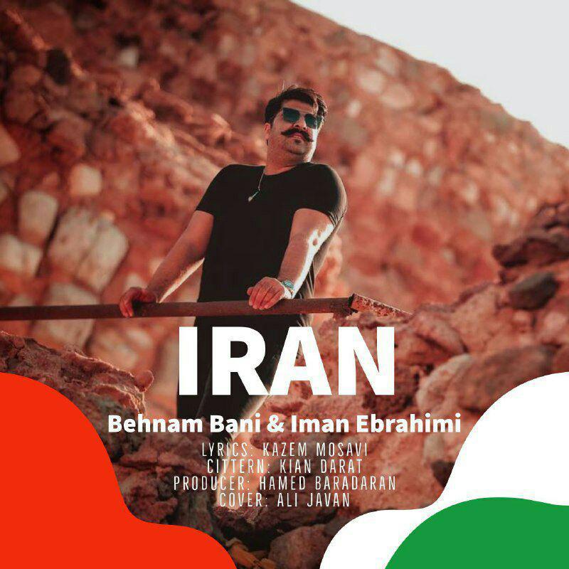 دانلود آهنگ جدیدو زیبای بهنام بانی و ایمان ابراهیمی ایران