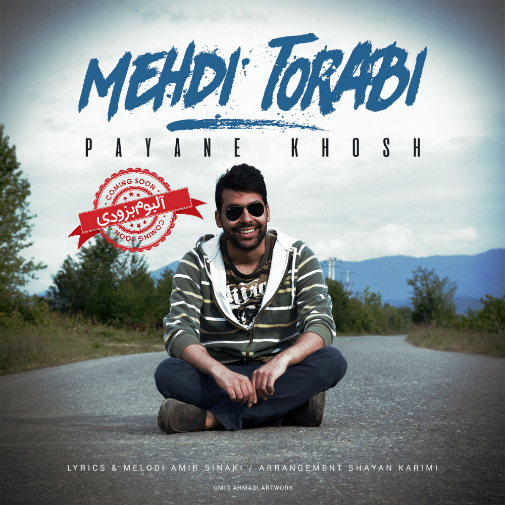 https://www.ganja2music.com/Image/Post/1.2019/Mehdi%20Torabi%20-%20Payane%20Khosh.jpg