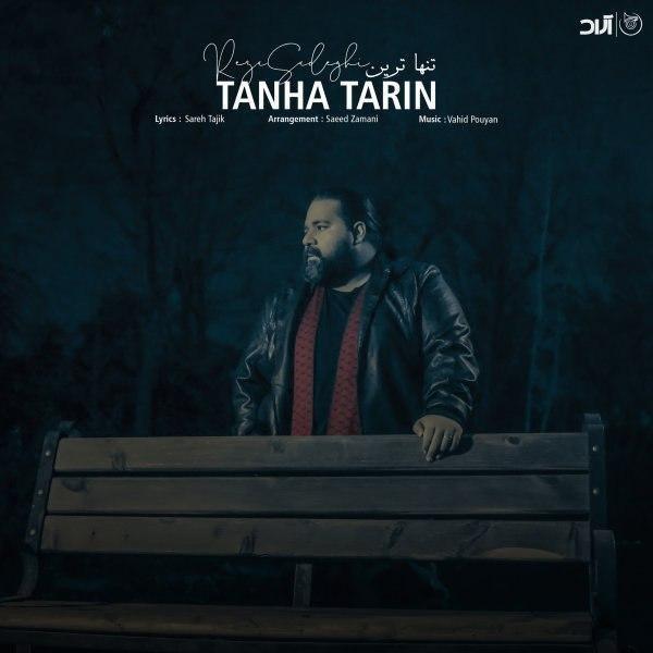 Reza Sadeghi – Tanha Tarin