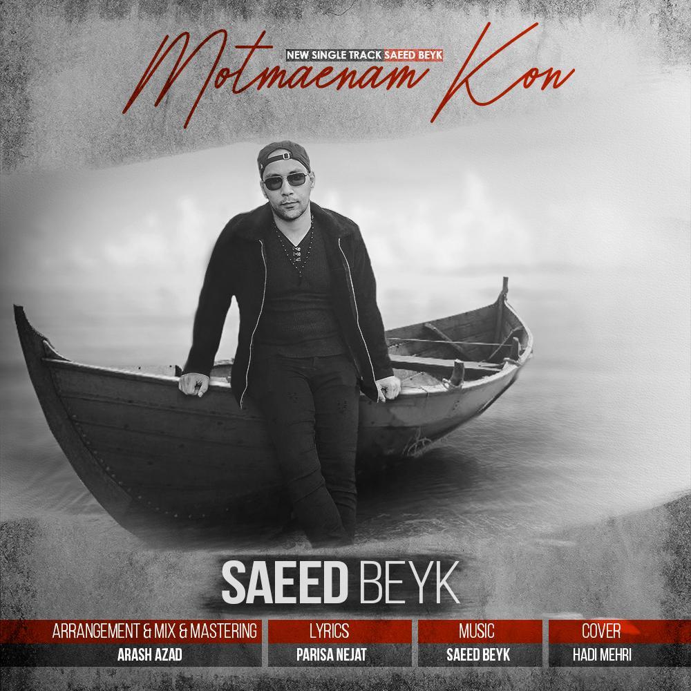 Saeed Beyk – Motmaenam Kon