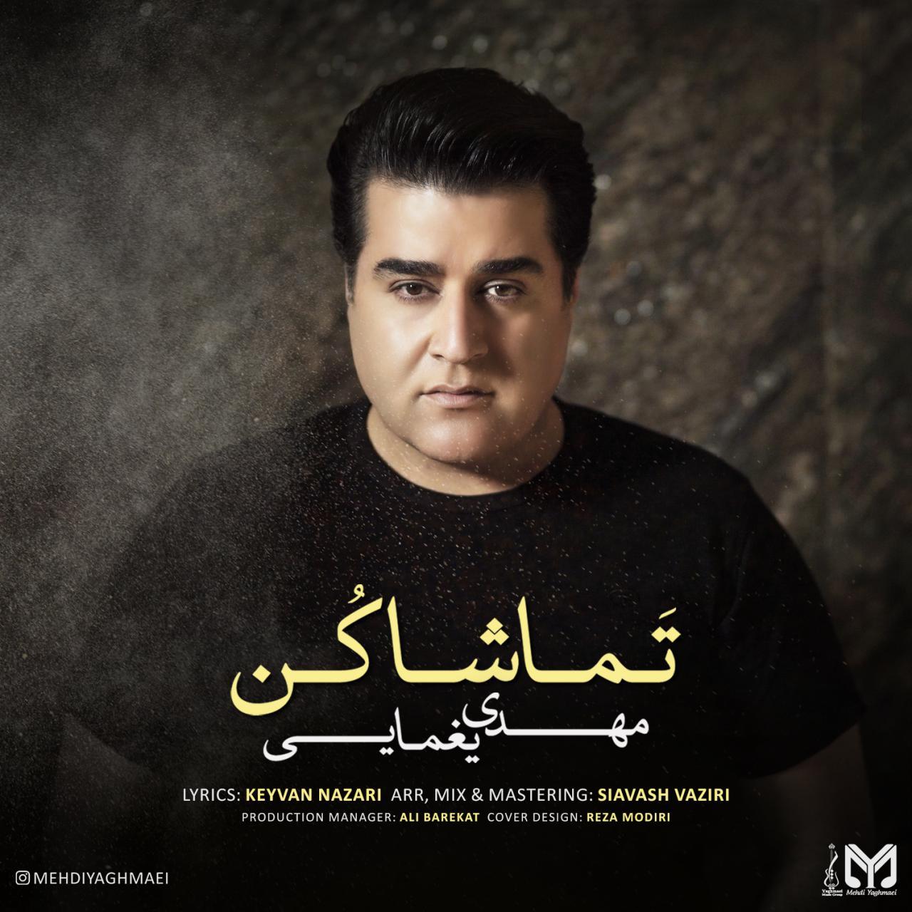 https://www.ganja2music.com/Image/Post/10.2019/Mehdi%20Yaghmaei%20-%20Tamasha%20Kon.jpg