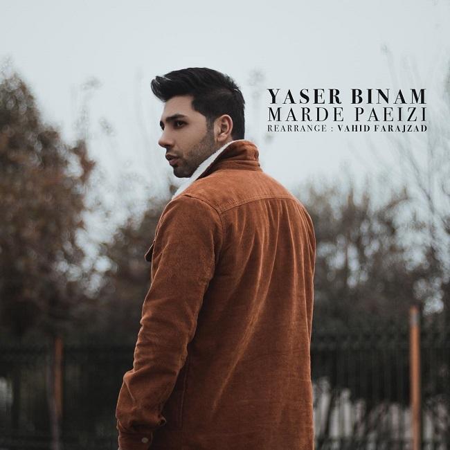 https://www.ganja2music.com/Image/Post/10.2019/Yaser%20Binam%20-%20Marde%20Paeizi.jpg