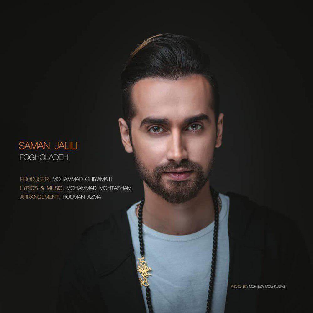 https://www.ganja2music.com/Image/Post/11.2018/Saman%20Jalili%20-%20Fogholadeh.jpg