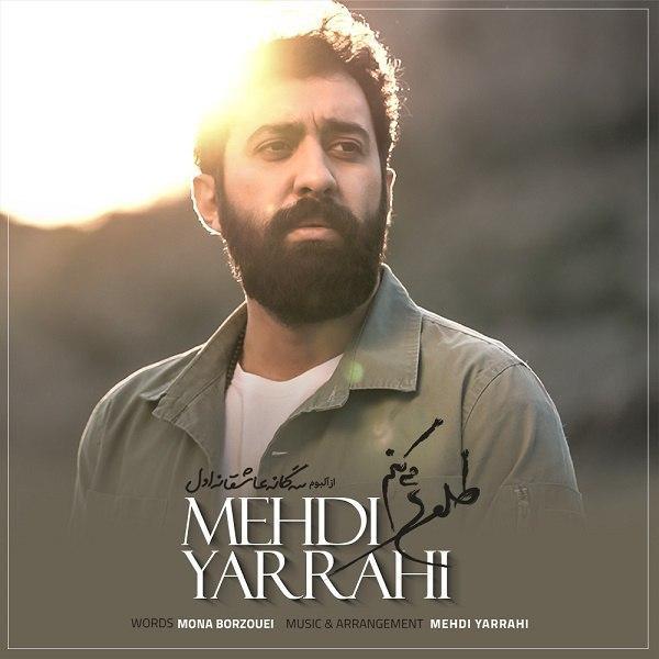 https://www.ganja2music.com/Image/Post/11.2019/Mehdi%20Yarrahi%20-%20Tolou%20Mikonam.jpg