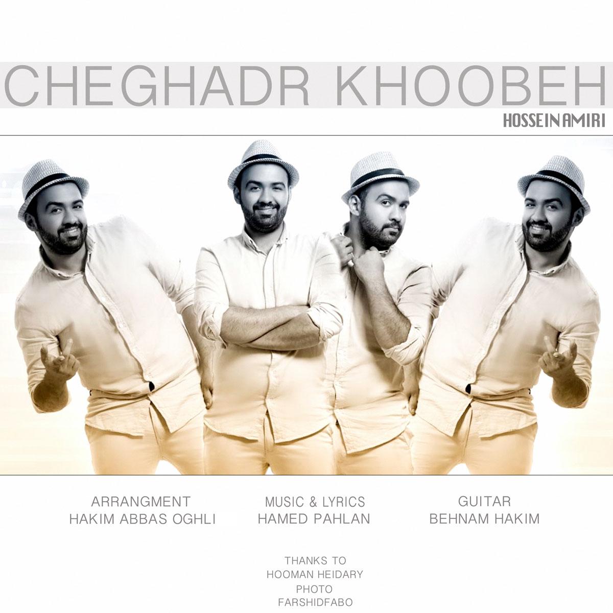 online shop footwear cute Hossein Amiri Che Ghadr Khoobeh | آهنگ جدید حسین امیری به ...