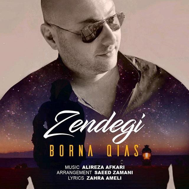 Borna Qias Zendegi | آهنگ جدید برنا غیاث به نام زندگی