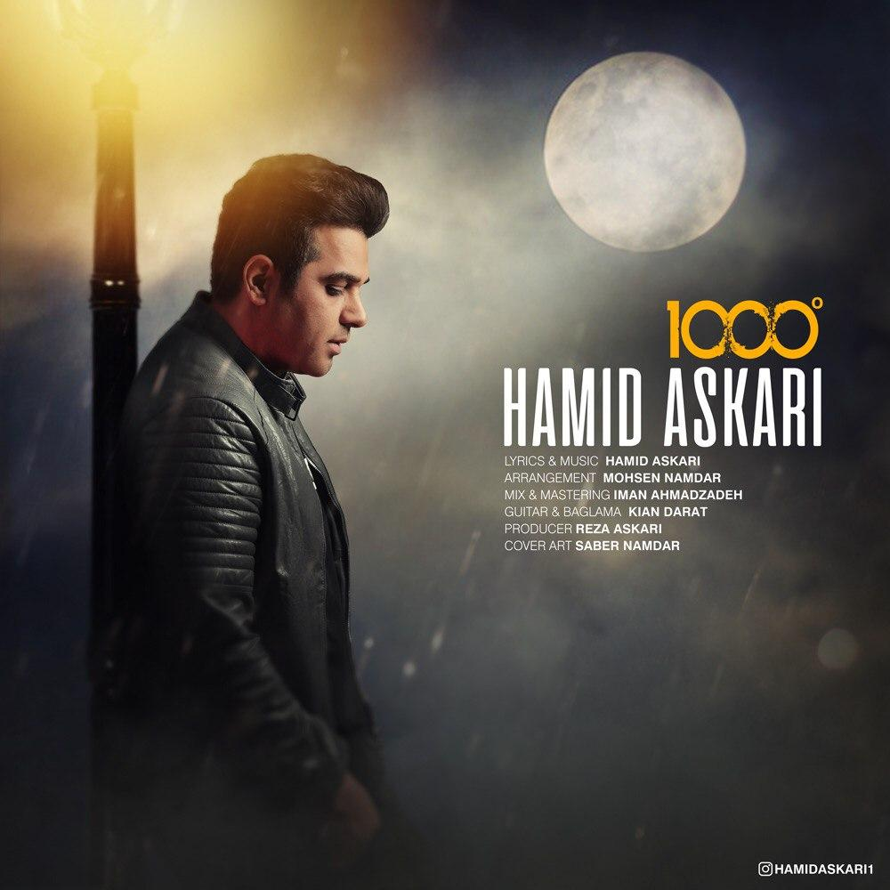 https://www.ganja2music.com/Image/Post/2.2020/Hamid%20Askari%20-%201000%20Daraje.jpg