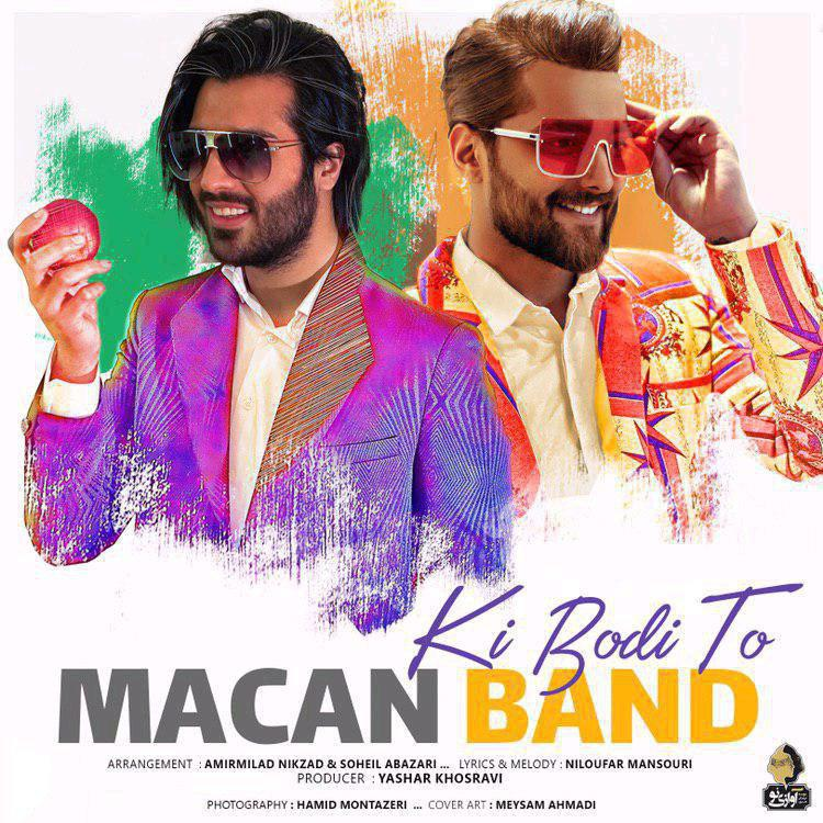 https://www.ganja2music.com/Image/Post/3.2019/Macan%20Band%20-%20Ki%20Boodi%20To.jpg