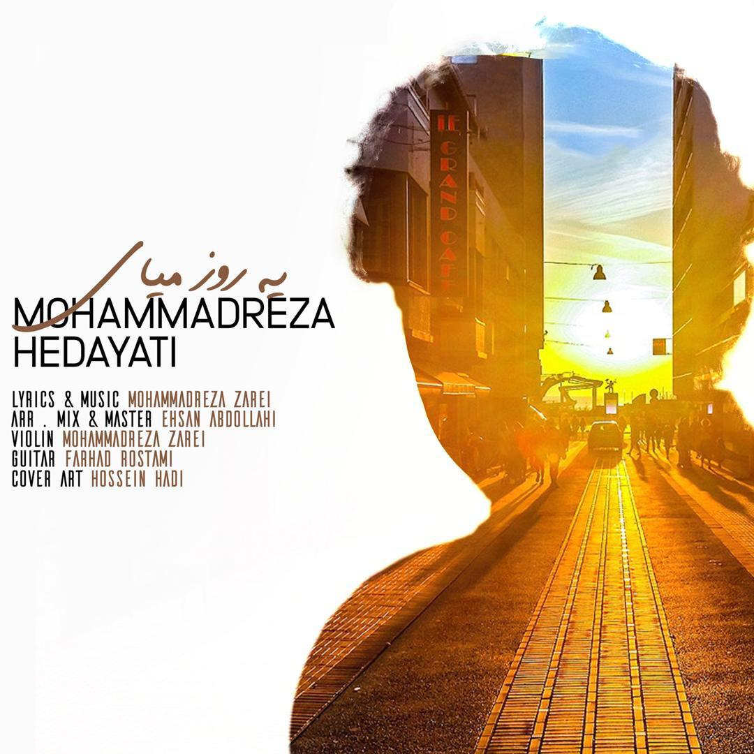 https://www.ganja2music.com/Image/Post/3.2019/Mohammadreza%20Hedayati%20-%20Yerooz%20Miay.jpg