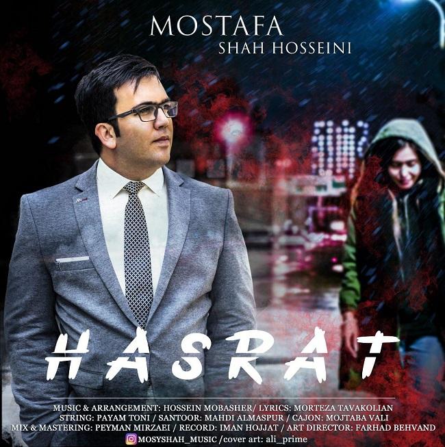 https://www.ganja2music.com/Image/Post/3.2019/Mostafa%20Shah%20Hosseini%20-%20Hasrat.jpg