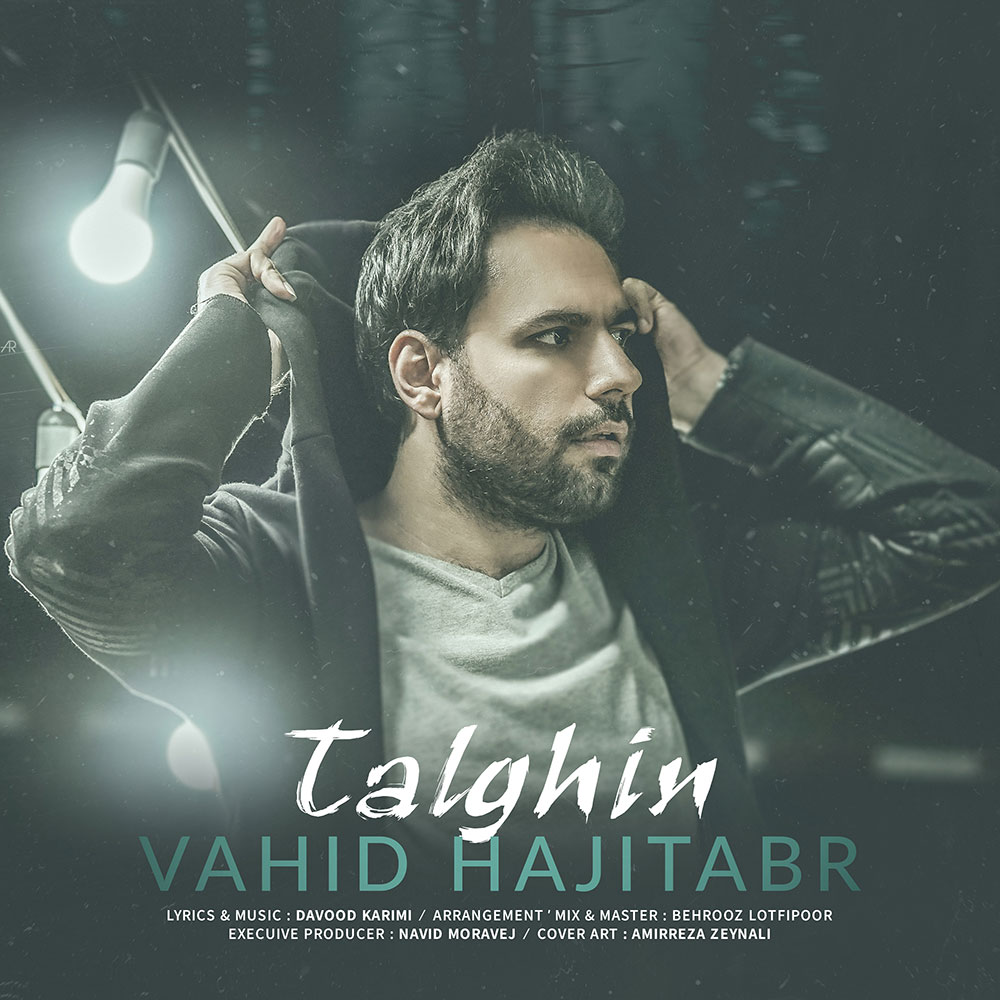 https://www.ganja2music.com/Image/Post/3.2019/Vahid%20Hajitabar%20-%20Talghin.jpg