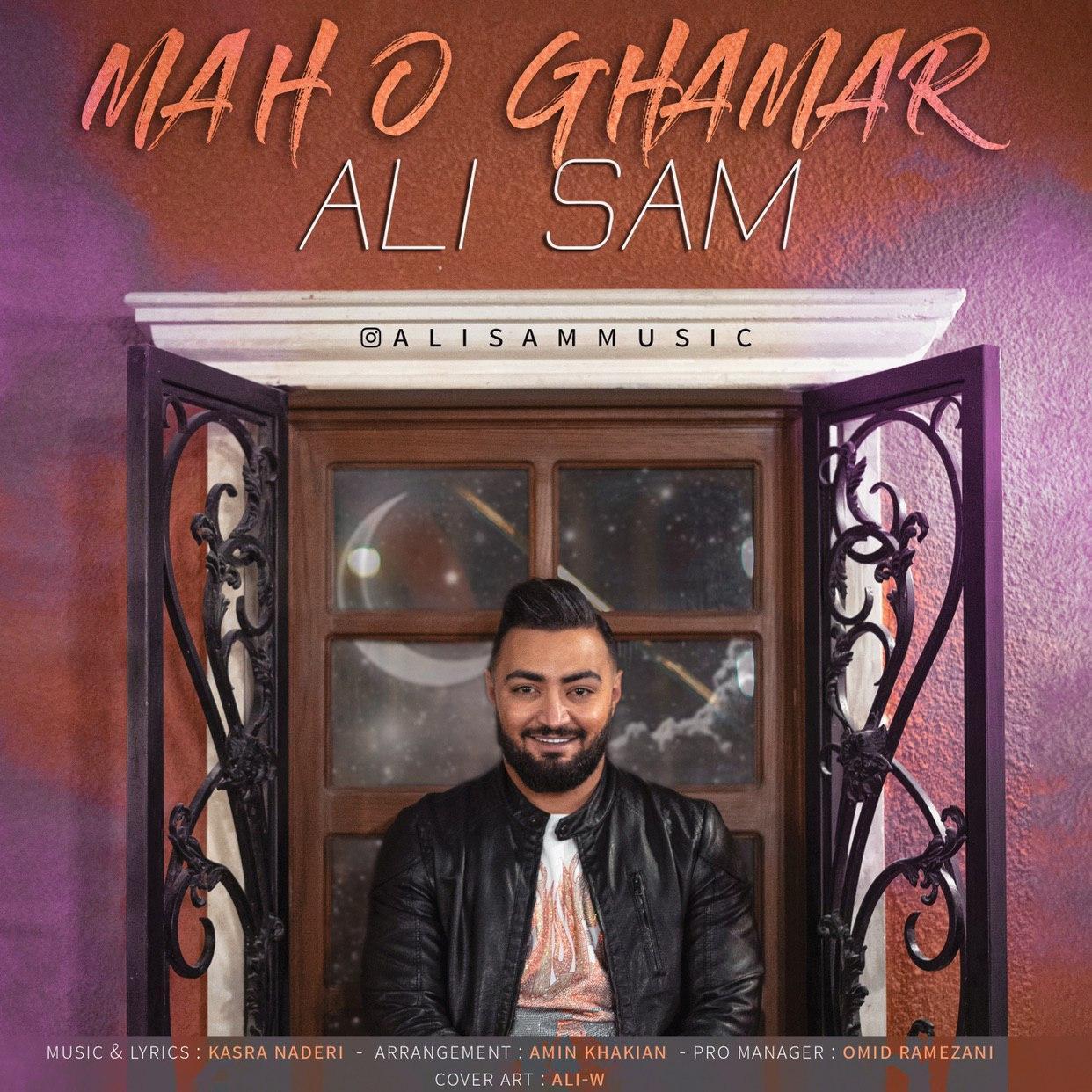https://www.ganja2music.com/Image/Post/3.2020/Ali%20Sam%20-%20Mah%20o%20Ghamar.jpg