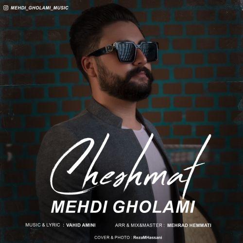 https://www.ganja2music.com/Image/Post/3.2020/Mehdi%20Gholami%20-%20Cheshmat%20.jpg