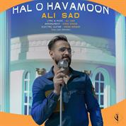 Ali Sad – Halo Havamoon