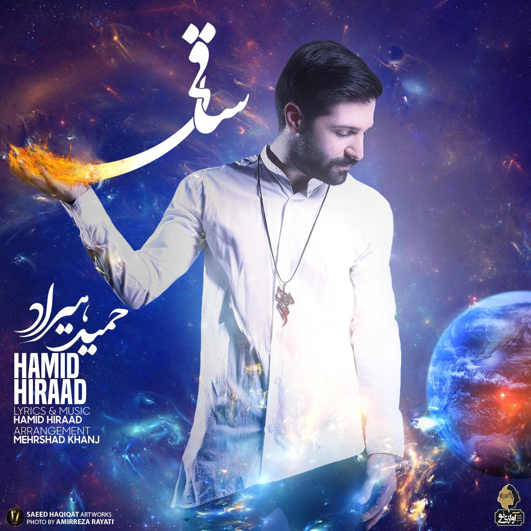 https://www.ganja2music.com/Image/Post/4.2020/Hamid%20Hiraad%20-%20Saghi.jpg
