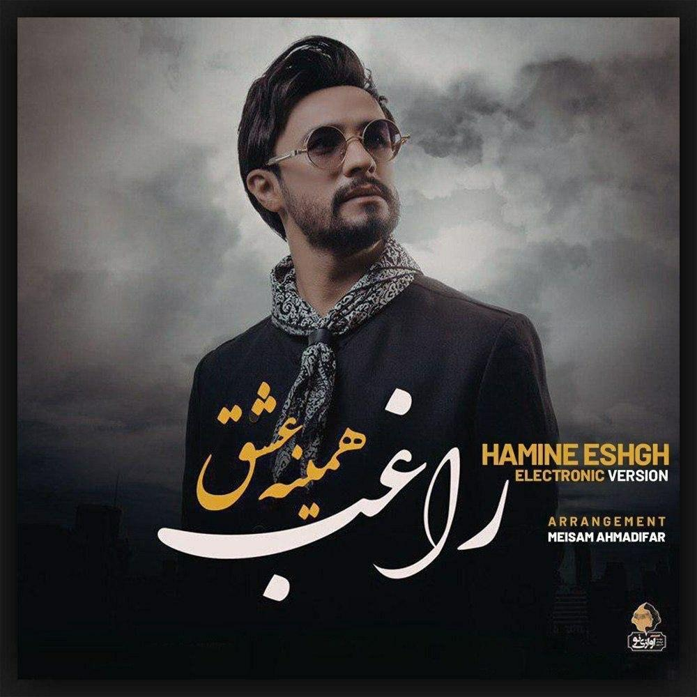 https://www.ganja2music.com/Image/Post/4.2020/Ragheb%20-%20Hamine%20Eshgh%20(Electronic%20Version).jpg