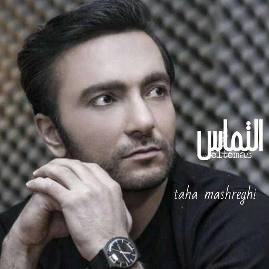 Taha Mashreghi – Eltemas