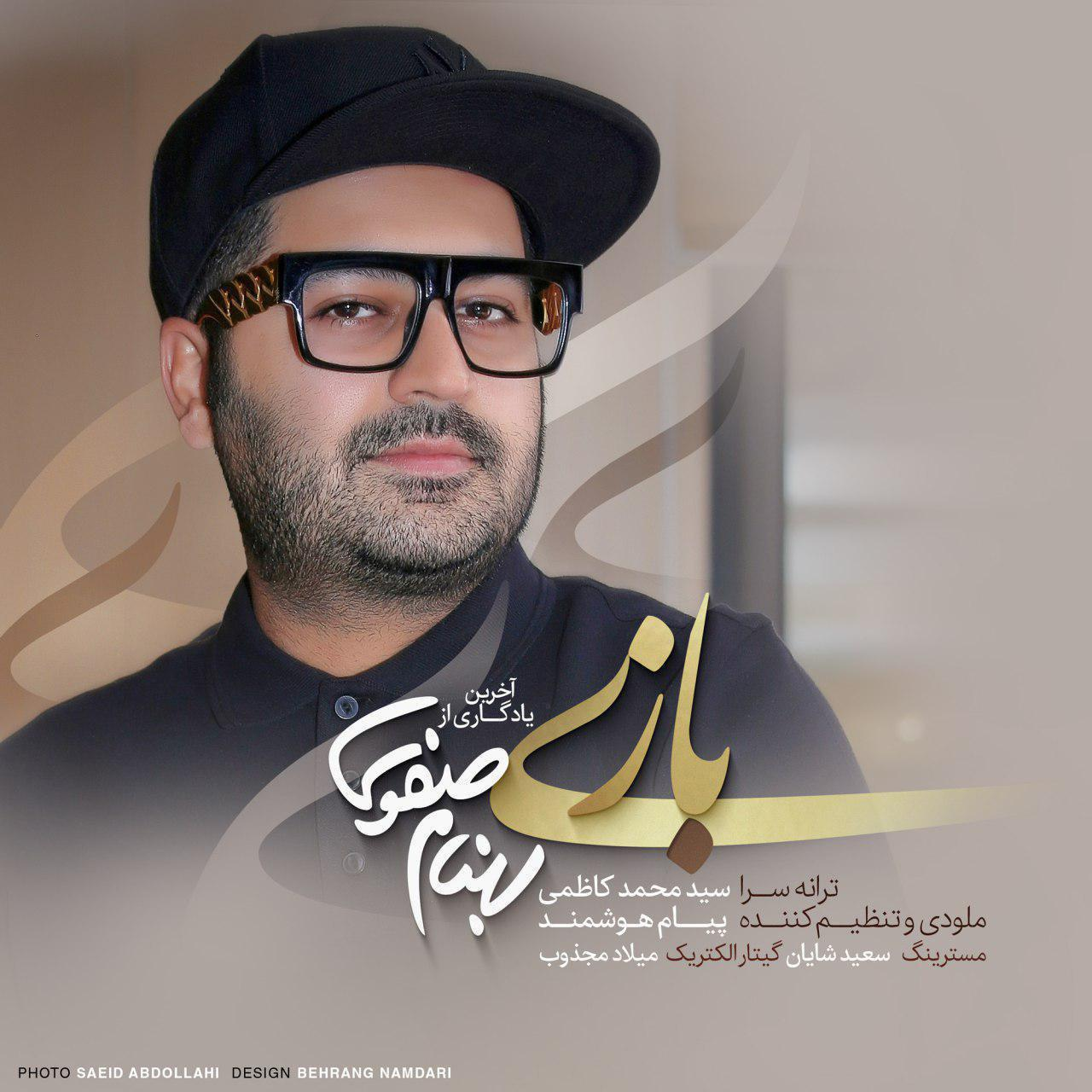 https://www.ganja2music.com/Image/Post/6.2019/Behnam%20Safavi%20-%20Bazi.jpg