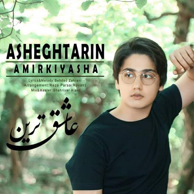 https://www.ganja2music.com/Image/Post/6.2020/Amir%20Kiyasha%20-%20Asheghtarin.jpg