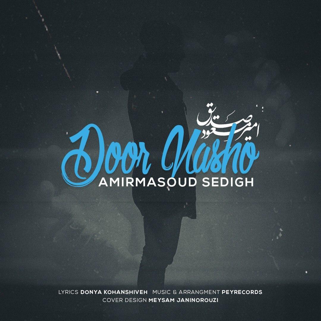 Amir Masoud Sedigh – Door Nasho