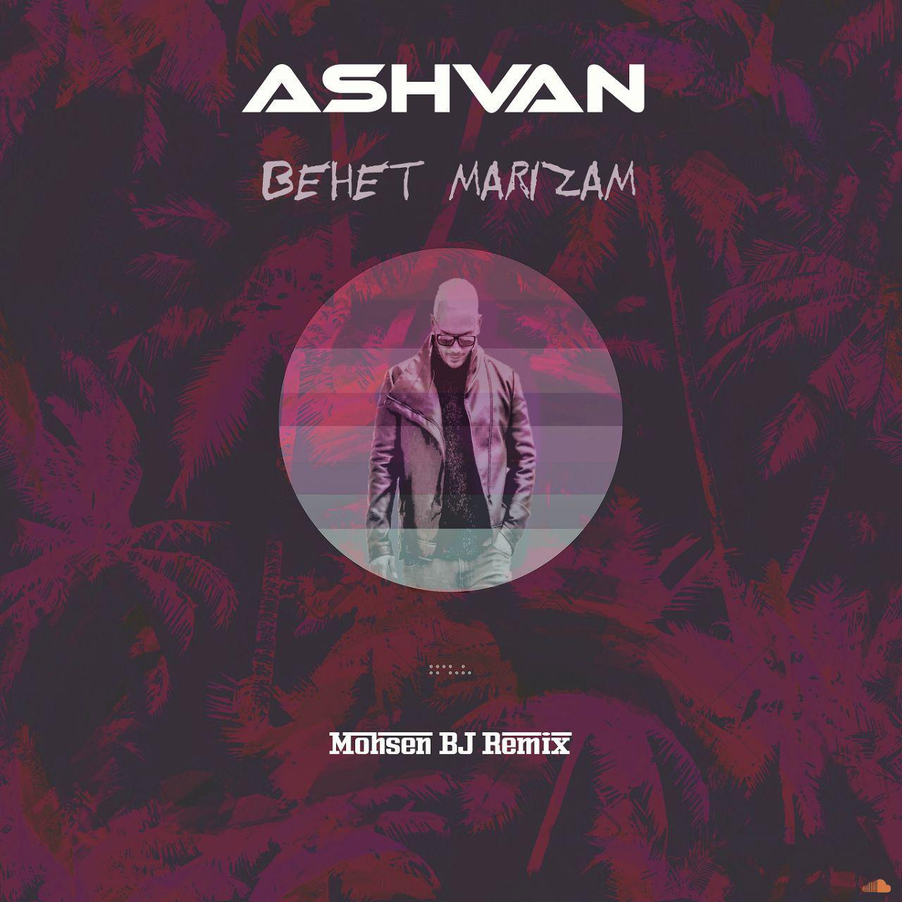 Mohsen Bj – Behet Marizam Remix (Ashvan)