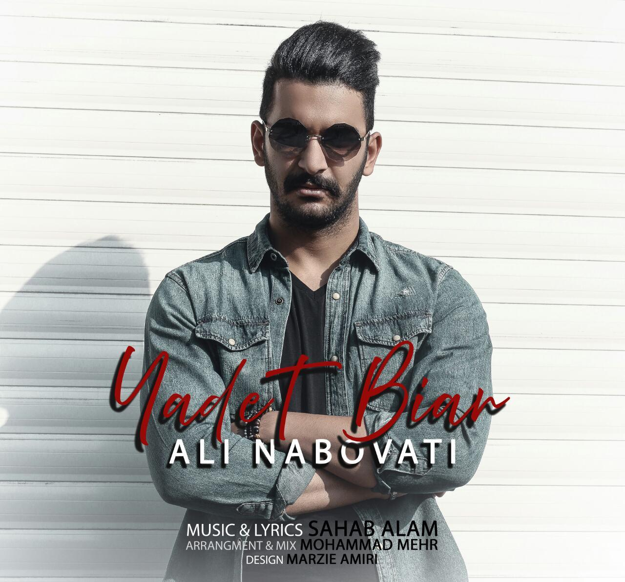 Ali Nabovati – Yadet Biar