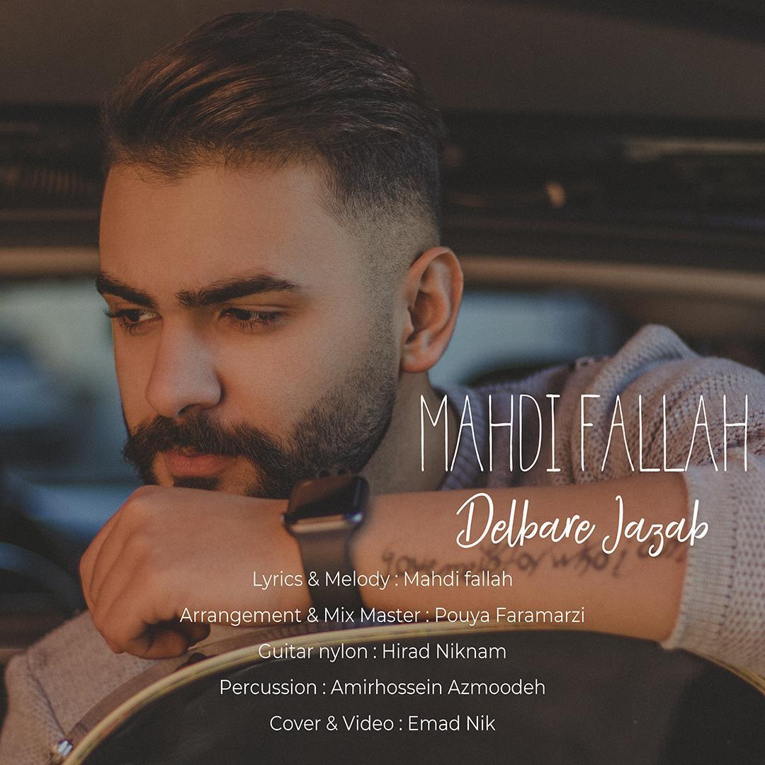 Mahdi Fallah – Delbare Jazab
