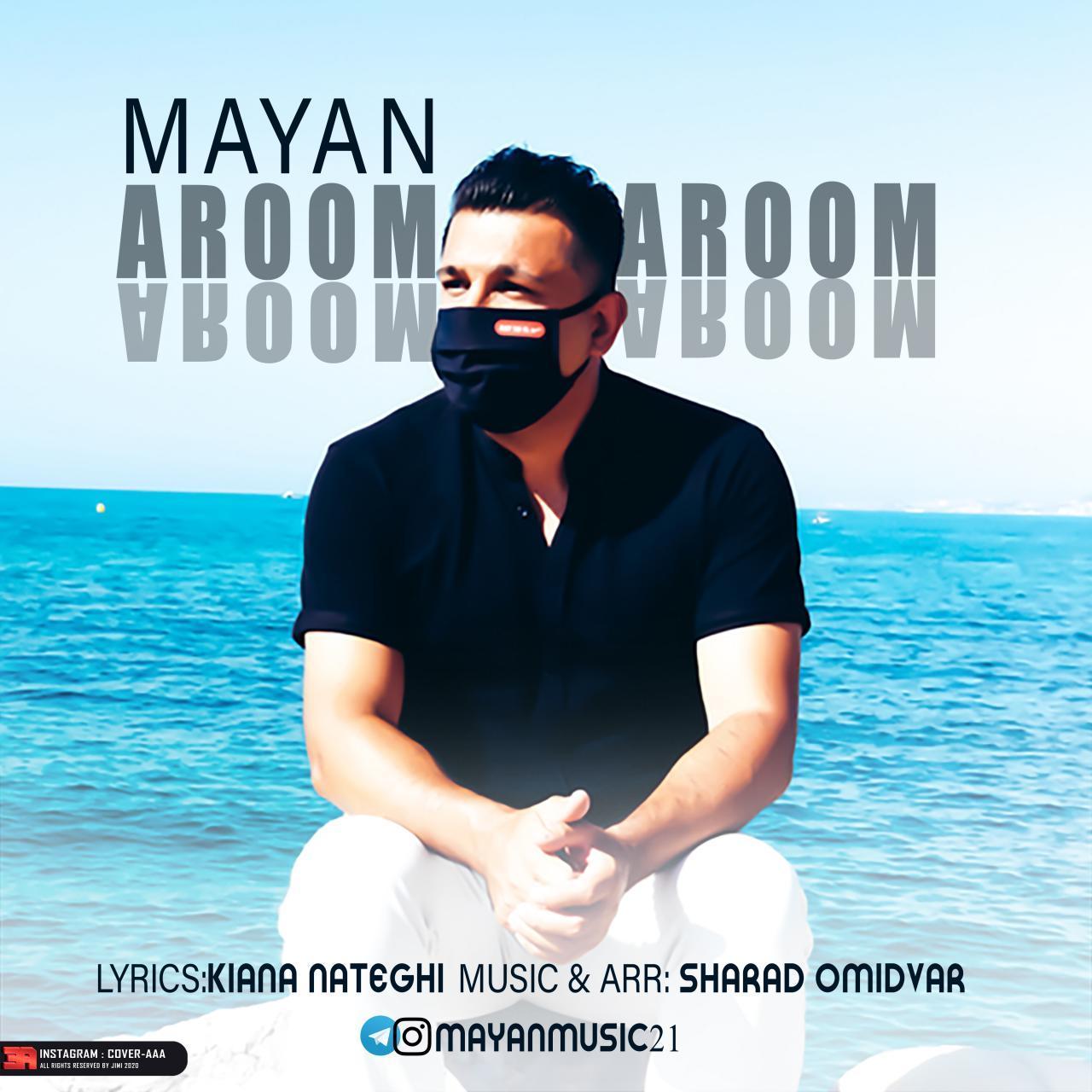 Mayan – Aroom Aroom