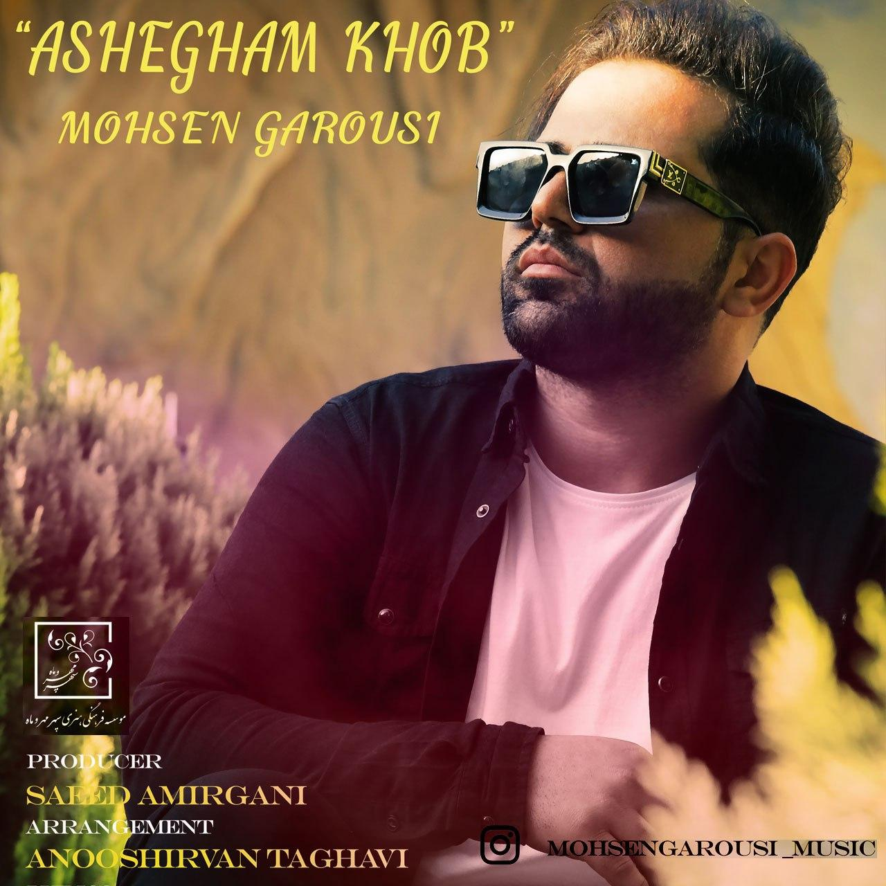Mohsen Garousi – Ashegham Khob