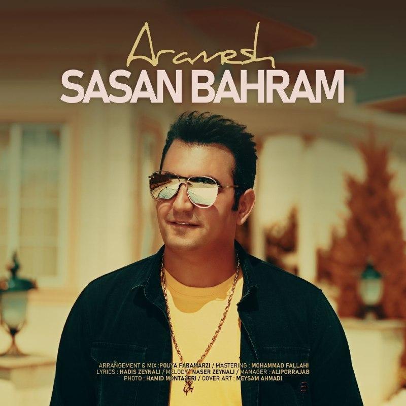 https://www.ganja2music.com/Image/Post/7.2020/Sasan%20Bahram%20-%20Aramesh.jpg