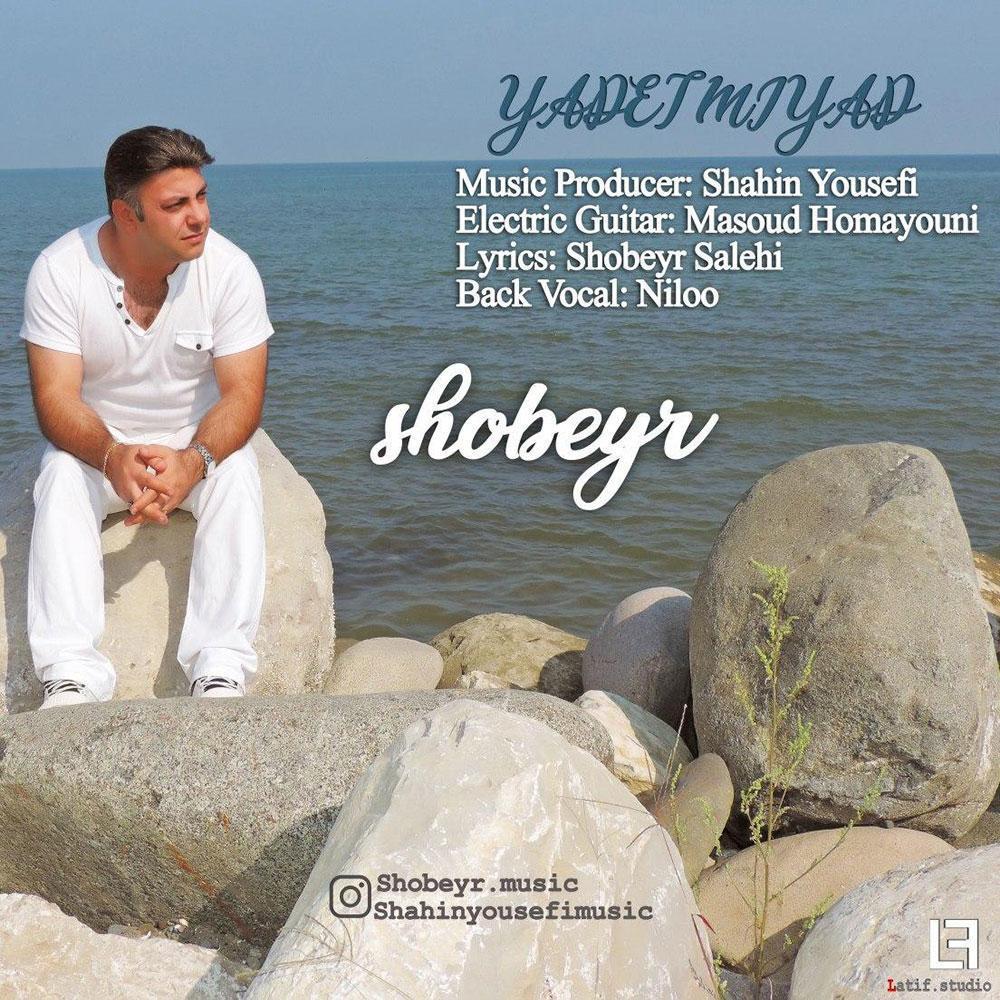 Shobeyr – Yadet Miad2