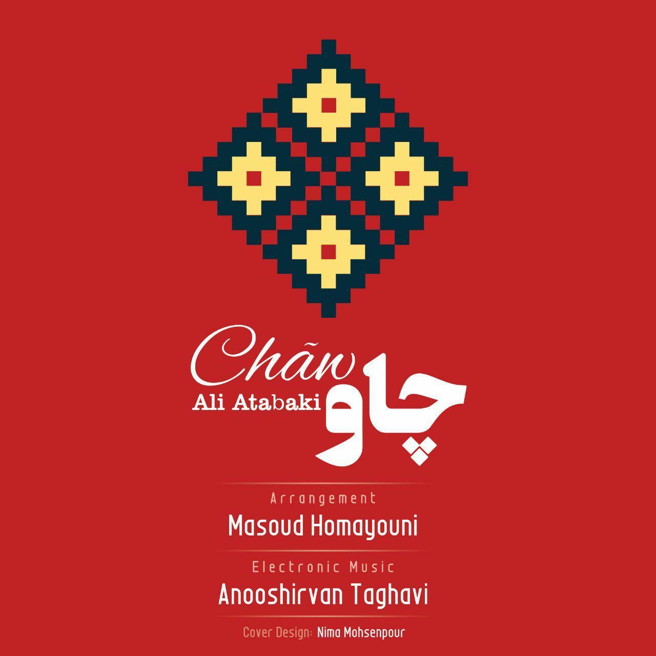 https://www.ganja2music.com/Image/Post/8.2018/Ali%20Atabaki%20-%20Chaw.jpg