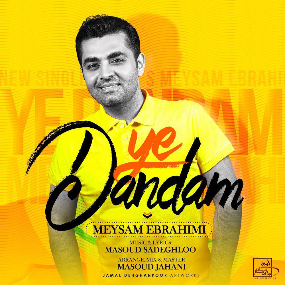 دانلود آهنگ جدید میثم ابراهیمی یه دندم
