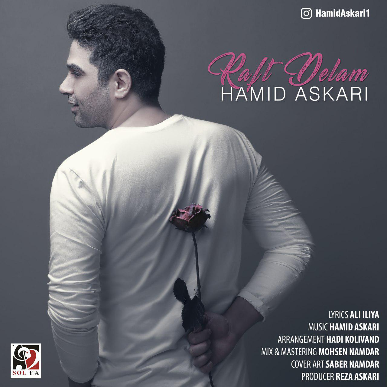 https://www.ganja2music.com/Image/Post/8.2019/Hamid%20Askari%20-%20Raft%20Delam.jpg