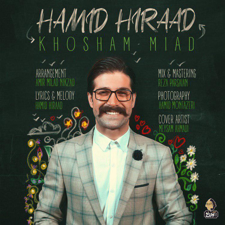 https://www.ganja2music.com/Image/Post/8.2019/Hamid%20Hiraad%20-%20Khosham%20Miad.jpg