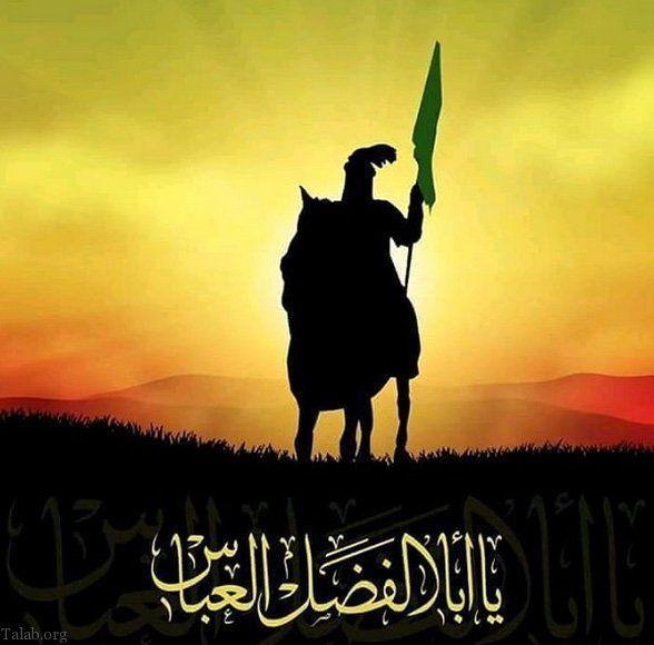 دانلود آهنگ جدید امیر اصفهانی به نام علمدار