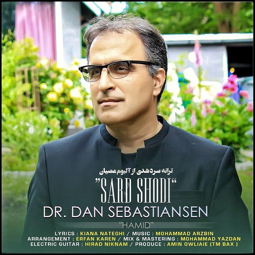 Dr Dan Sebastiansen – Sard Shodi