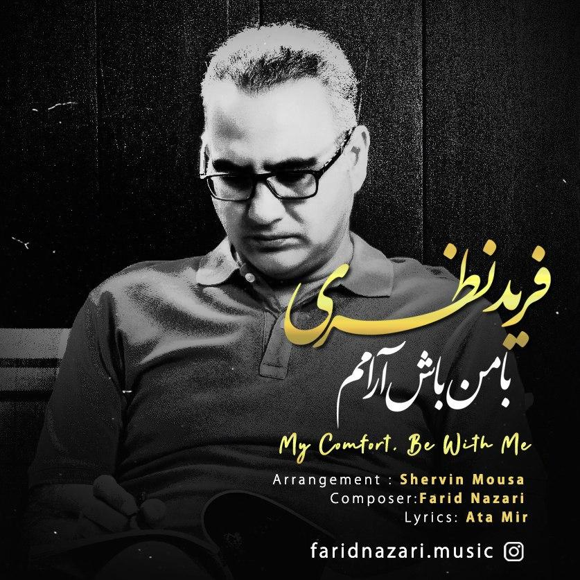 Farid Nazari – My Comfort Be With Me