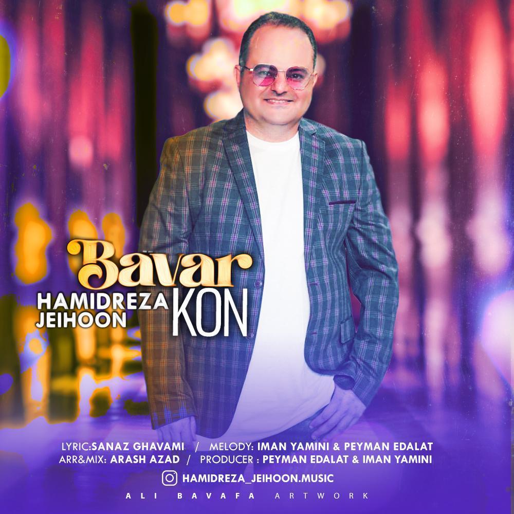 Hamidreza Jeihoon – Bavar Kon