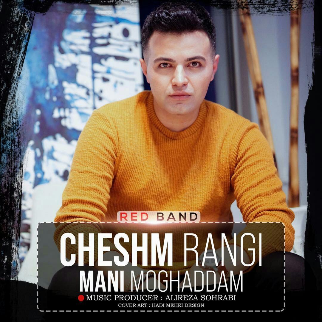 Red Band – Cheshm Rangi