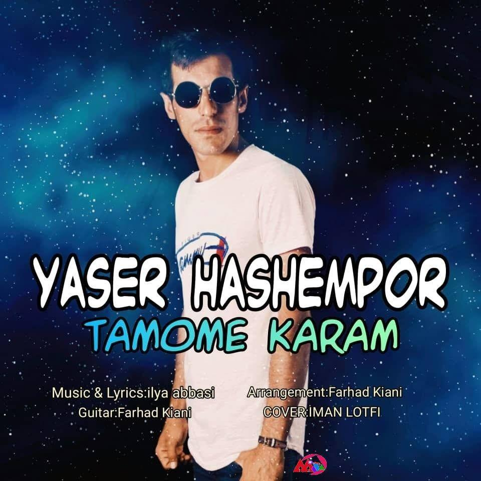 Yaser Hashempour – Tamoome Karam