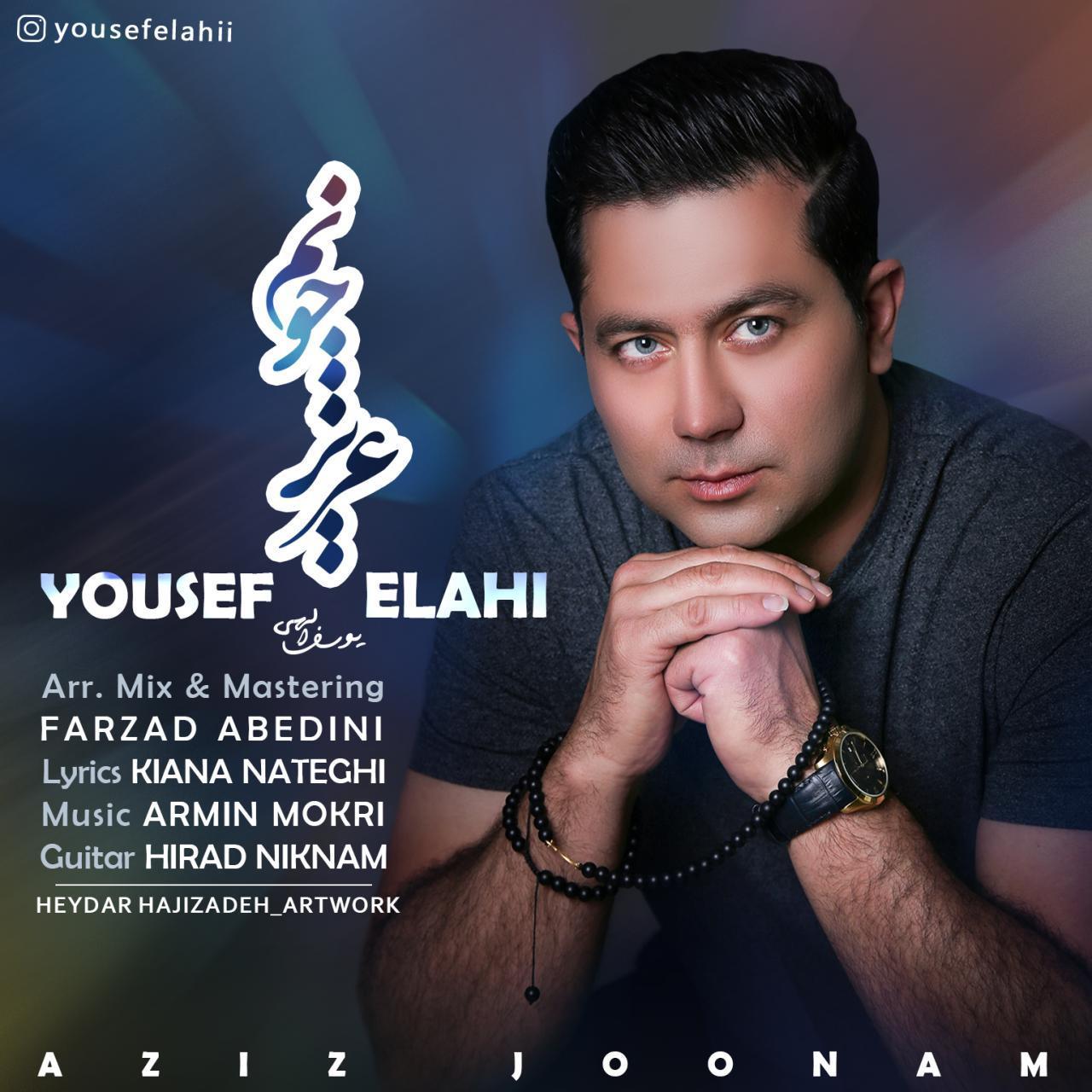 Yousef Elahi – Azize Joonam